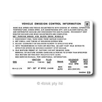 HDT VC Emission 4-2 V8 Decal - 90011C4-2